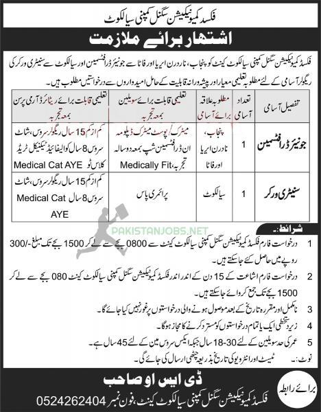 Fixed Communication Signal Company Jobs 2021