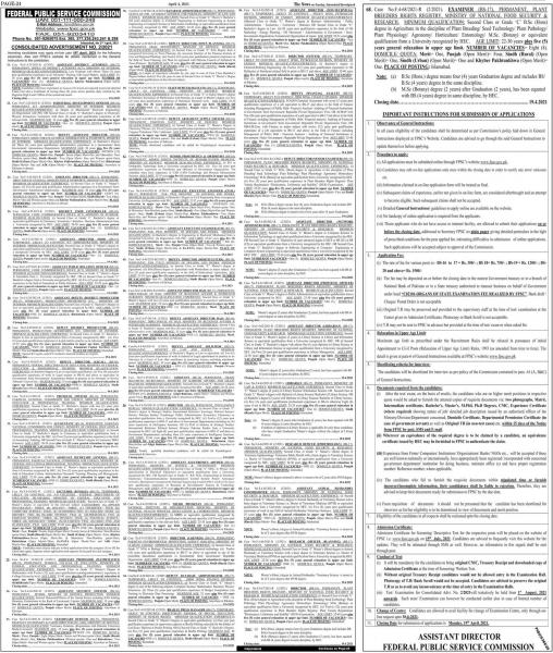 FPSC Jobs 2021  - FPSC Consolidated Advertisement No 02 2021