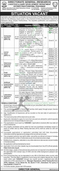 Livestock and Dairy Development Department KPK Jobs 2021 Advertisement