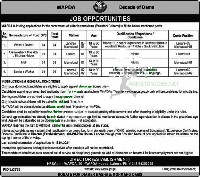 WAPDA Jobs April 2021 Water & Power Development Authority