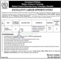 Ministry Of Science And Technology Jobs Ad 2021