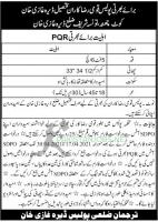Qaumi Razakar PQR police Jobs April 2021