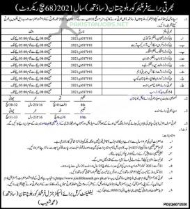 FC Jobs 2021 - Join Frontier Corps fc.gov.pk 68th Batch