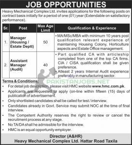 HMC Taxila Jobs 2021 Heavy Mechanical Complex