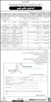 Livestock and Fisheries Department Sindh Jobs 2021