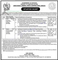 Ministry of Maritime Affairs Jobs May 2021