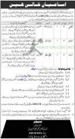 Pak Army Fixed Communication Signal Company Jobs May 2021