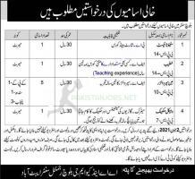 Pak Army Regiment Center Jobs 2021