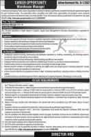 Pakistan Atomic Energy Commission PAEC Jobs 2021