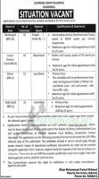 Supreme Court Law and Justice Commission of Pakistan Jobs 2021