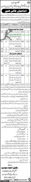 Narcotics, Taxation And Excise Duty Jobs 2021