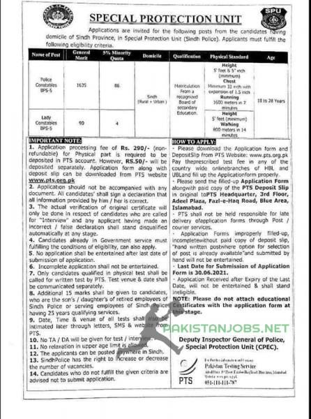 SPU Special Protection Unit Jobs As Police Officer 2021