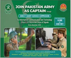 Join Pak Army as ICTO Captain June 2021 Advertisement