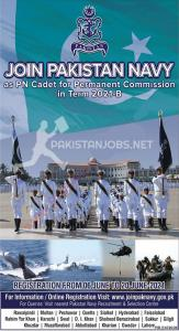Join Pak Navy Jobs As PN Cadet 2021-B Online Registration
