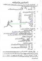 Pakistan Rangers Punjab Jobs June 2021 Advertisement Latest