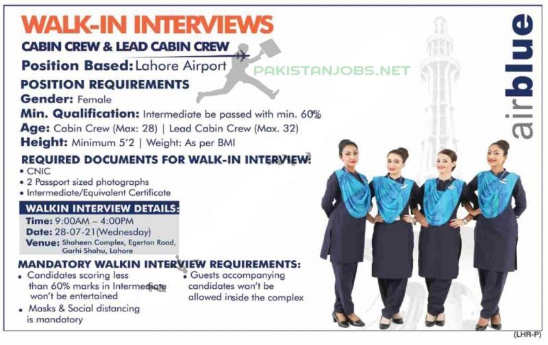 Airblue WALK-IN INTERVIEWS Jobs 2021