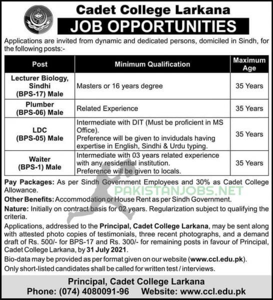 Cadet College Larkana Jobs And Application Form 2021
