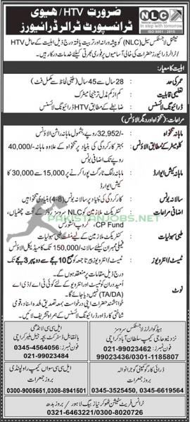Driver Jobs For National Logistics Cell NLC HTV 2021
