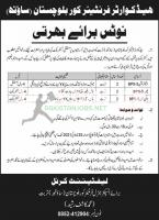 Frontier Corps FC Jobs 2021 South
