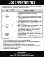 Heavy Mechanical Complex Ltd. Jobs July 2021
