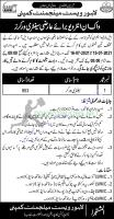 Lahore Waste Management Company Lwmc Jobs 2021