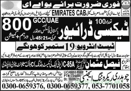 Taxi Driver Jobs in UAE