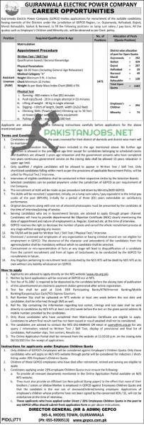 Jobs At Gujranwala Electric Power Company (Gepco) 2021