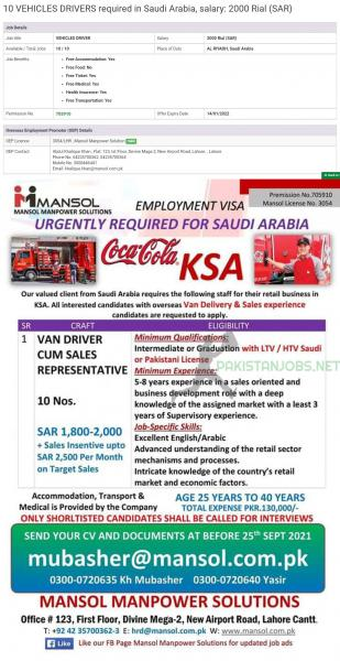 VEHICLES DRIVERS required in Saudi Arabia, salary: 2000 Rial (SAR)