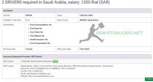 2 DRIVERS required in Saudi Arabia, salary: 1200 Rial (SAR)