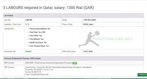 3 LABOURS required in Qatar, salary: 1300 Rial (QAR)