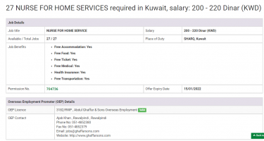27 NURSE FOR HOME SERVICES required in Kuwait