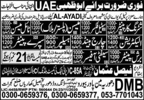 Jobs In UAE For Skilled Labors 2021