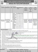 NADRA Jobs In 2021 - Govt Jobs Apply Now