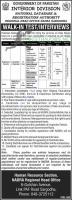 NADRA Latest Jobs 2021 – Apply Now