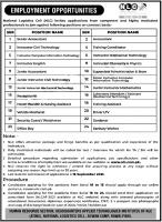 NLC Jobs 2021 Advertisement And Application Form Apply Online