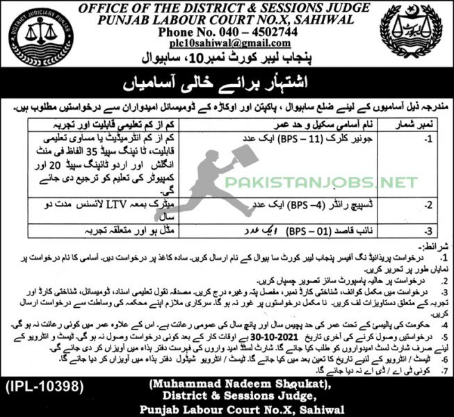Announcement Of The Punjab Jobs 2021 Labor Court