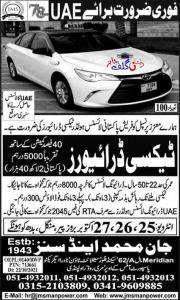 Jobs For Taxi Drivers In UAE Latest