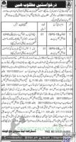 District Court and Session Jobs 2021