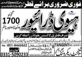Jobs In Qatar For Heavy Drivers 2021