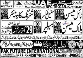 Jobs In UAE For Skilled Workers in 2021