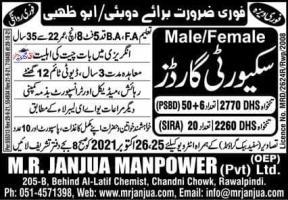 Male/Female Security Guards Required In Dubai & Abu Dhabi