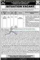 Ministry Of Agriculture Jobs 2021
